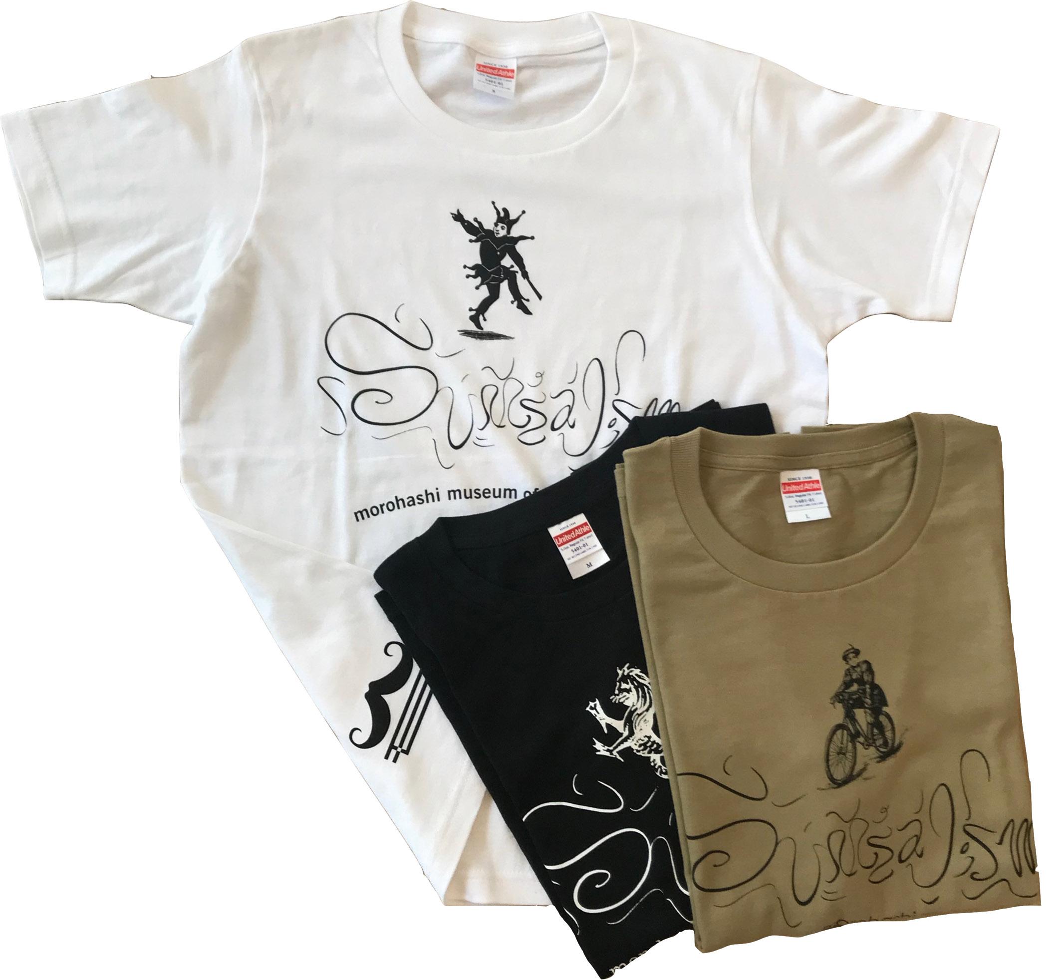 アーティスト角田純デザインオリジナル「シュルレアリスム」Tシャツ 5名様